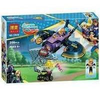 Конструктор для девочек Супер герои Batgirl 208 элементов в коробке 30*5*20 см