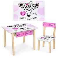 Детский столик деревянный со стульчиком и ящиком Bambi 803-1 Гепард розовый