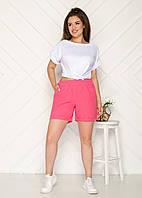 Стильные женские шорты большие размеры корраловый