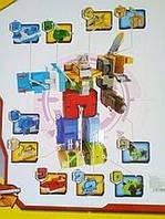 Трансформер Цифры От 0 До 9, в коробке
