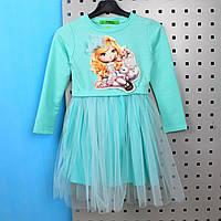 Детское платье Девочка Бирюза тм Vdags размер 110 см