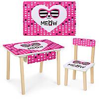 Детский столик деревянный со стульчиком и ящиком Bambi 803-2 Сердечки розовый