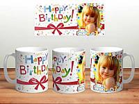Чашка З днем Народження з фото Happy Birthday