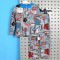 Пижама на 2 кнопках для  мальчика серая размер 116 см