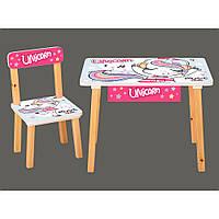 Детский столик деревянный со стульчиком и ящиком Bambi 803-5 Единорог розовый