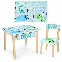Детский столик деревянный со стульчиком и ящиком Bambi 803-6 Дино голубой
