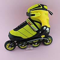 Детские ролики желтые с черным размер 39-42