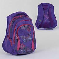 Рюкзак школьный для девочки 2 отделения, 3 кармана, ортопедическая спинка