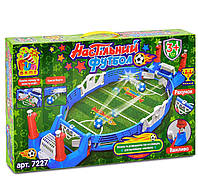 Игра Футбол FUN GAME , в коробке