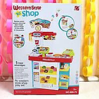 Игровой набор Магазин-кондитерская коробка 43,5-58-18 см