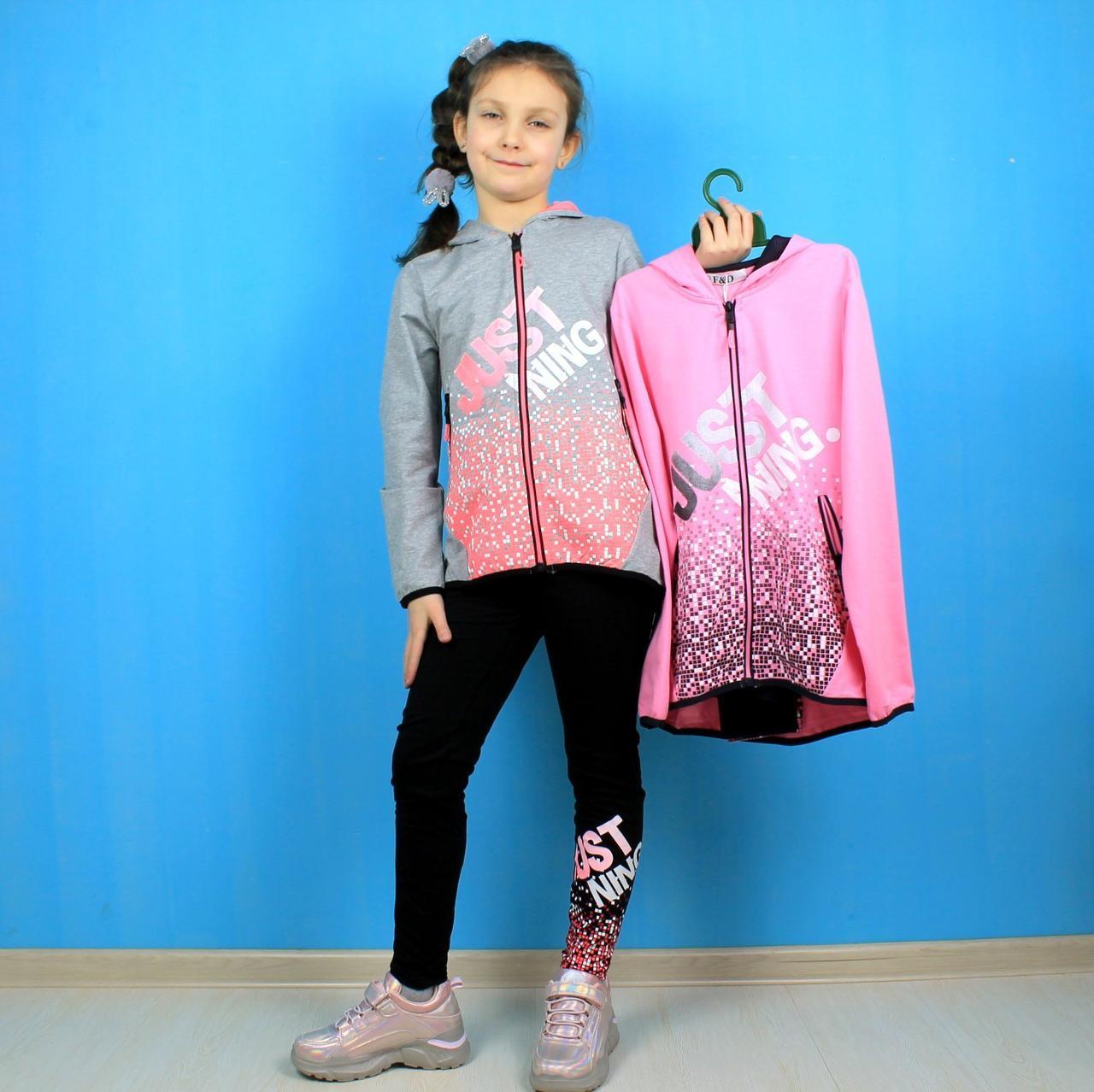 Детский костюм для девочки  кофта лосины Just Ning тм F&D размер 134-140,158-164 см