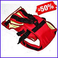 Рюкзак кенгуру №12 для новорожденных, рюкзак переноска для детей слинг, сумка для малыша кенгуру красный