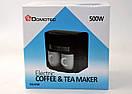 Электрическая капельная кофеварка с чашками черного цвета | Кофемашина DOMOTEC MS-0708, фото 7