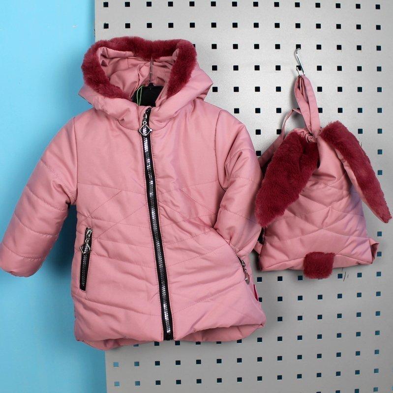 Детская зимняя куртка с рюкзачком для девочки розовая тм Одягайко рост 98,104 см
