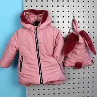 Детская зимняя куртка с рюкзачком для девочки розовая тм Одягайко рост 98,104 см, фото 1