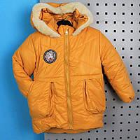 Детская зимняя куртка с капюшоном для девочки желтая тм Одягайко рост 104,116 см, фото 1