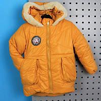 Детская зимняя куртка с капюшоном для девочки желтая тм Одягайко рост 104,116 см