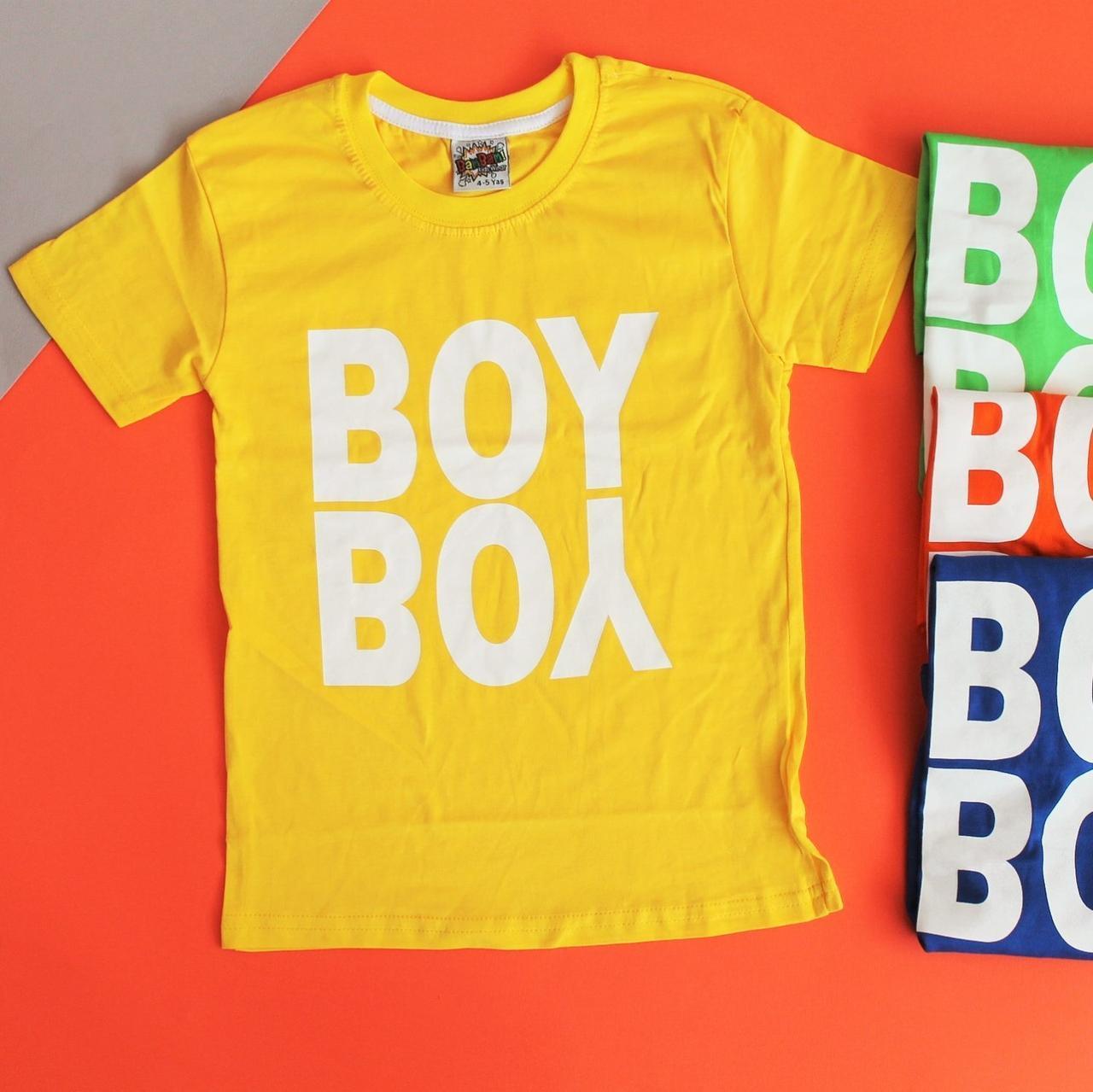 Футболка для мальчика Boy размеры 5-6 лет