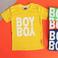 Футболка для мальчика Boy размеры 5-6 лет, фото 1