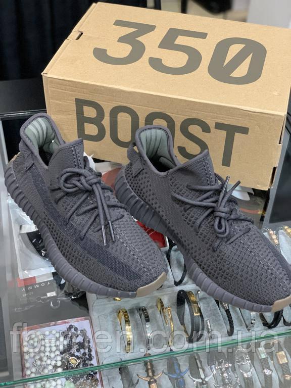 Кроссовки Adidas Yeezy Boost 350 Cinder серые | Мужские кроссовки текстильные Адидас Изи Буст Синдер 350
