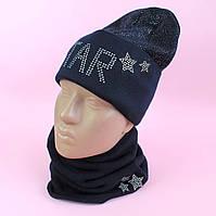 Комплект демисезонный шапка и снуд STAR для девочки тм Nikola размер 52-54