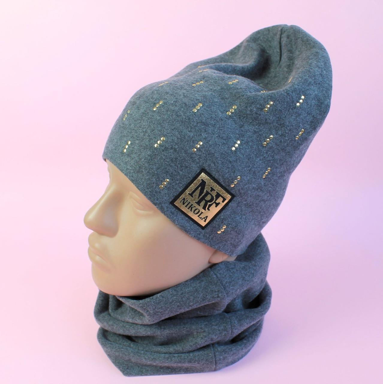 Комплект шапка и снуд серый унисекс тм Nikola размер 50,52,54