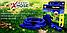 Шланг поливочный растягивающийся MAGIC HOSE 22,5 м + распылитель, фото 10