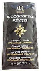 Пробники шампунь RLINE Argan Star 15 мл