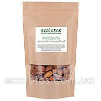Миндаль жареный в кокосовом масле 1 кг