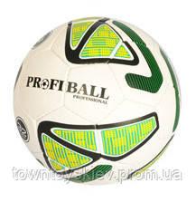 Мяч футбольный 2500-156 ( 2500-156(Green))