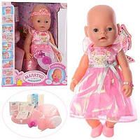 Функциональная кукла Пупс 42см, бутылочка, горшок, подгузник, соска магнит, посуда, пьет-писяет, в кор. 33-38-18см