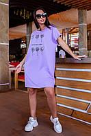 Модное женское платье с накатом одуваны батал, фото 1