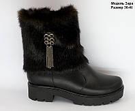 Женские демисезонные кожаные сапожки на толстой подошве, фото 1