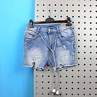 Джинсовые шорты девочка тм Grace бусины размер 158 см