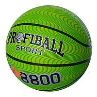 Мяч баскетбольный EN 3221 (3221(Green))
