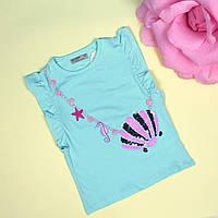 Детская футболка девочке с рюшами Ракушка бирюза тм Glo-Story размер 98 см