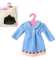 Кукольный наряд