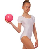 Купальник гимнастический с коротким рукавом Zelart CO-9003-NW размер XS-XL рост 100-165см белый