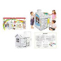 Будиночок 3D розмальовка для дітей