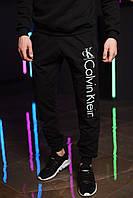Стильные трикотажные штаны принт CK | в стиле кельвин кляйн, фото 1