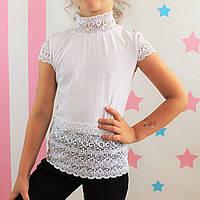 Кофта под горло белая в школу девочке с кружевом короткий рукав Blueland Турция размер 12 лет