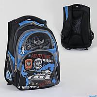 Рюкзак школьный 2 отделенеия, 4 кармана, ортопедическая спинка