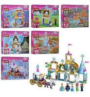 Игрушка Конструктор DP, замок принцессы, карета, фигурка, 6 вид, от 57 дет в кор-ке,15,5-14,5-4с
