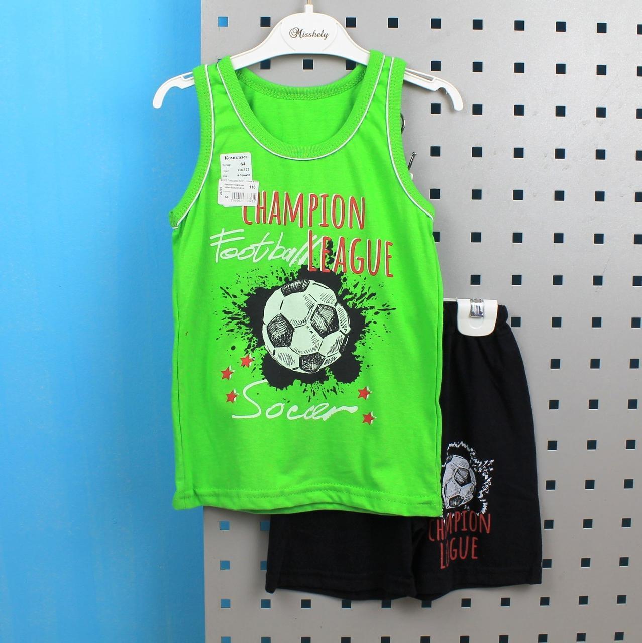 Комплект мальчик Илья борцовка+шорты размер 64,68