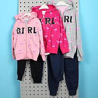 Спортивный костюм Фламинго 3-ка для девочки тм тм Seagull размер 6 лет