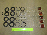 Ремкомплект суппорта передн. ТОЙОТА LAND CRUISER PRADO 120 2002-2009 (пр-во FEBEST), (арт. 0175-GSJ15F)