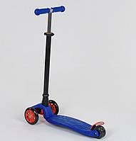 Самокат Best Scooter MAXI синий, пластмассовый,колеса светятся, фото 1
