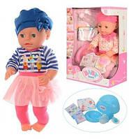 Функциональная кукла пупс с аксессуарами