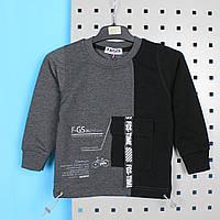 Дитяча кофта для хлопчика з кишенею чорна тм Fagis розмір 92 см