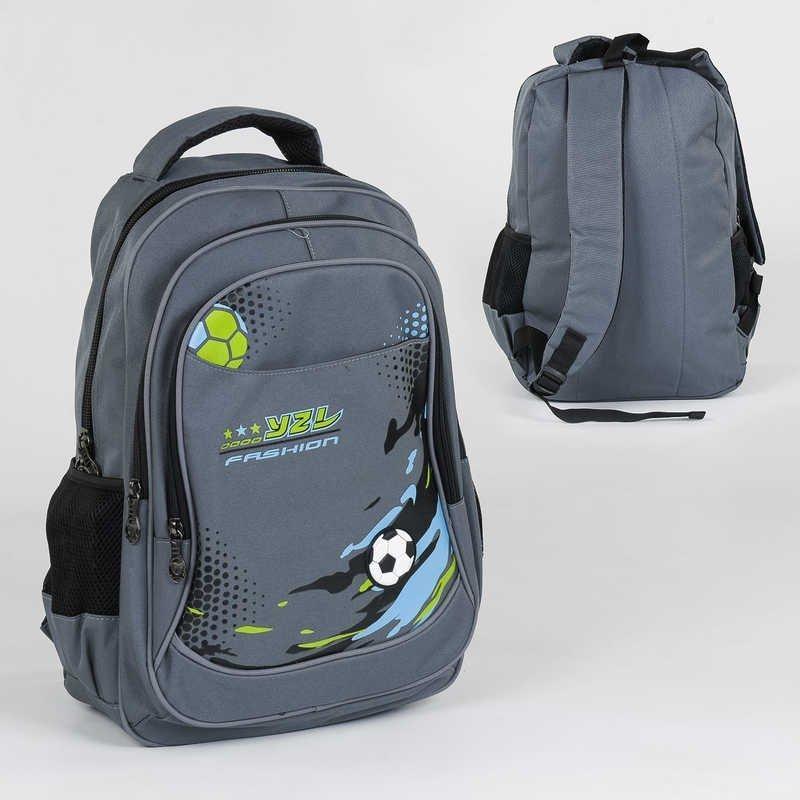 Рюкзак школьный серый с мягкая спинка: 3 отделения, 3 кармана